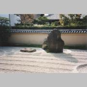 A triad setting in the subtemple Ryogen-in in Daitoku-ji in Kyoto.