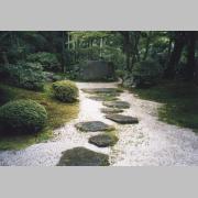The temple Josho-ji in Kyoto